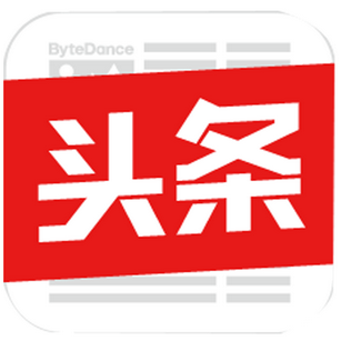 toutiao is under bytedance like tiktok but featured with knowledge and valuable information content for different groups of information consumers in china