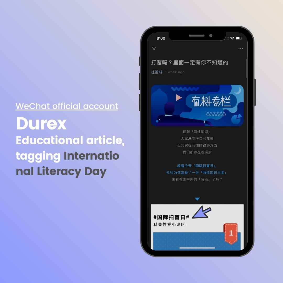 "durex's interactive, entertaining and valuable ""know-how"" content via Wechat official account brings high engagement from its account followers which is a good example of Wechat marketing strategy"