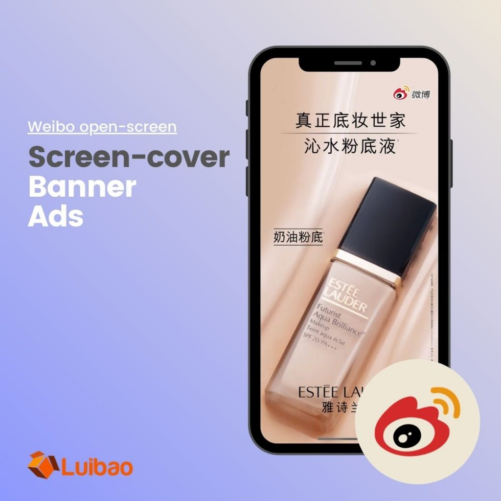 Weibo is the top china social media for brands to carry out marketing campaigns with different ads options