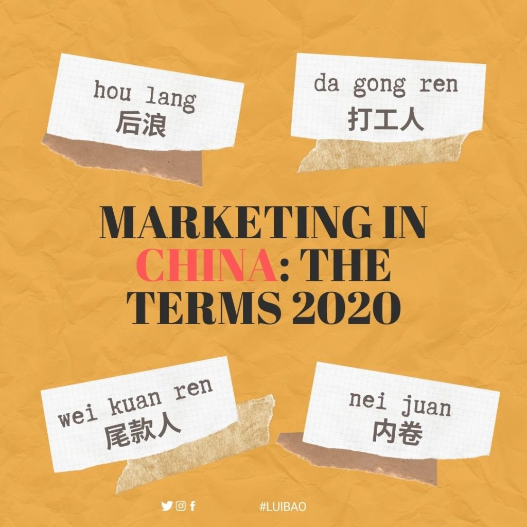 four carefully selected and explained Chinese Internet slang words for you to understand how to do marketing in China