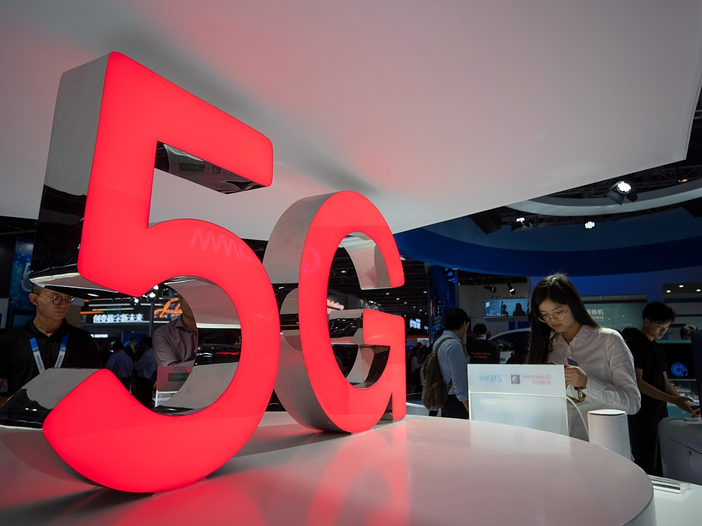 In Two Sessions 2021, 5G network coverage is discussed as one of the most important targets in the near future